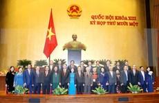 越南第十三届国会第十一次会议圆满落幕