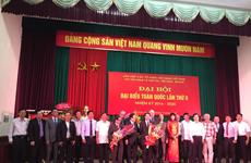 进一步促进越南与巴西团结友好与合作关系