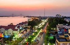 越南前江省美萩市成为一级城市
