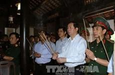 越南国家主席陈大光看望慰问广南省越南英雄母亲和伤残军人