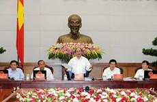 阮春福总理要求加大放权力度