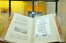 越南《华闾诗集史诗》创世界独版记录