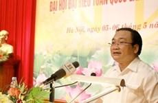 越南河内市主要干部学习贯彻越共十二大决议