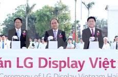 阮春福总理出席越南海防LG显示器公司OLED面板模块组装厂动工兴建仪式