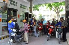 外国企业参与越南石油市场——越南开放石油市场迈出第一步