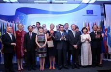 越南欧洲日纪念会在河内举行