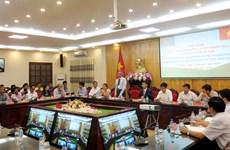 孟加拉国高级公务员代表团访问对越南河南省