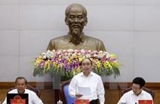 越南政府将提请第十四届国会一次会议通过《跨太平洋伙伴关系协定》