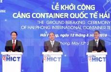 海防市国际集装箱码头工程项目正式动工兴建