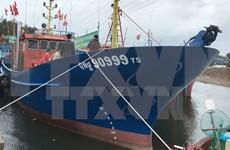 越南广南省首家钢壳船制造厂正式投产