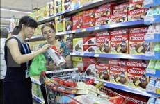 越南是日本出口企业最具吸引力的目的地