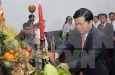 胡志明主席诞辰126周年纪念活动在全国各地举行