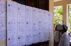 越南选举日临近:广义省李山岛县举行提前投票