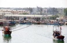 越南承天顺化省救济受环境问题影响的渔民
