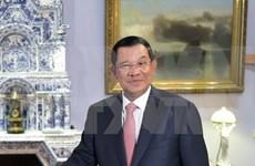 柬埔寨第4届乡分区理事会选举将于明年6月4日举行