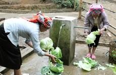世行协助越南供水和环境卫生项目
