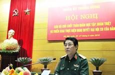 越共中央军委学习贯彻越共十二大决议