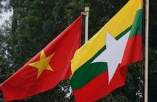 越缅两国外交部加强合作