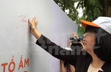 """越南正式发起""""创建无烟家庭""""运动"""