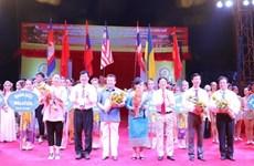 2016年国际杂技节在承天顺化省正式开幕