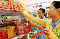 政府副总理王廷慧:努力把通胀率控制在4%至5%左右