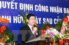 越南依法保护公民宗教信仰自由权利