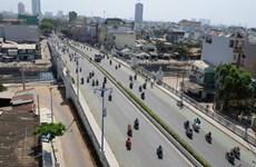 越南成立加快公共投资资金到位进度指导工作组