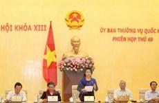 越南第十三届国会常委会第四十九次会议在河内开幕