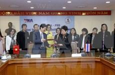 越通社与泰国政府公共关系部加强传媒领域合作