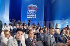 越南共产党代表团出席统一俄罗斯党第十五次代表大会