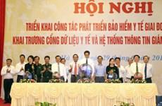 越南政府副总理武德儋:切实提高医疗机构信息化水平