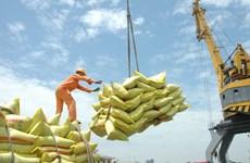 2016年上半年越南经济亮点