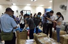 越南着手打掉毒品贩运犯罪团伙
