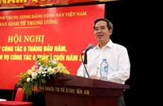 越共中央经济部发挥好党的参谋助手作用