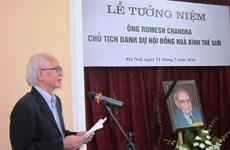 越南为世界和平理事会已故名誉主席举行悼念仪式
