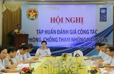 全面制定《反腐败法修正案(草案)》