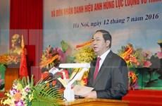 越南国家主席陈大光:人民安全力量积极主动打破各敌对势力的破坏阴谋