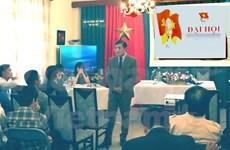 旅居捷克越南共青团员努力做好海洋岛屿宣传工作