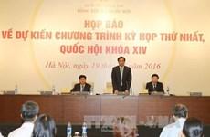 国家高层人事安排成为第十四届国会第一次会议的核心内容
