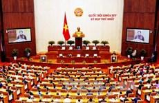 越南第十四届国会第一次会议发表第一号公报