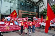旅韩越南人举行游行活动 反对中国在东海的行为