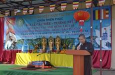 旅居波兰越南人为英烈们举行超度法会
