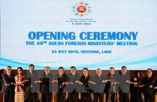 越南为东盟与各伙伴国外长会议作出巨大贡献