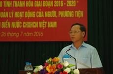 清化省采取措施保障渔民出海安全