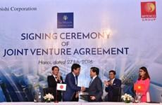 三菱集团对越南大规模房地产项目投资