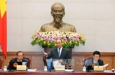 政府7月份例行会议:越南全力实现全年既定增长目标