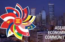 今年东盟经济预计将放缓