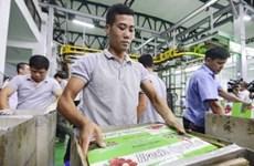 越南蔬果出口机会众多