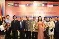 东盟成立49周年纪念典礼在胡志明市举行