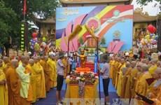 美国国务院应从客观角度对越南宗教信仰活动进行评价